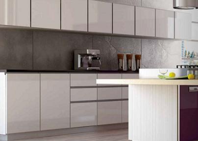 productos y muebles de cocina